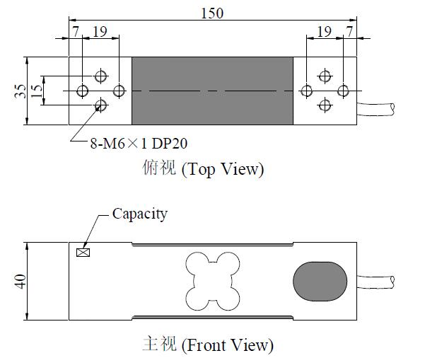 single point load cell NA2